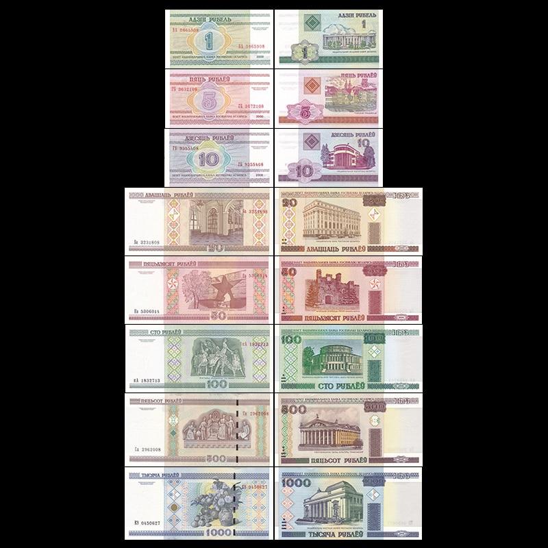 Belarus 8 PCS Banknotes Set 1+5+10+20+50+100+500+1000 Rublei UNC