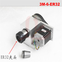 Rotary axis 3M 6 ER32 with ER32 Collet chuck for wood mini lathe