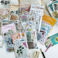 Японский дневник, календарь, декоративная этикетка, винтажная старая бумага, на заказ, милые наклейки, канцелярские наклейки, стружка, скрапбукинг