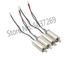 4pcs Original Motor For SYMA X54HC X54HW X56 X56W RC Drone Spare Parts 2A+2B Engine Accessories syma x8pro gps drone accessories original receiver pcb circuit main board rc toys spare parts