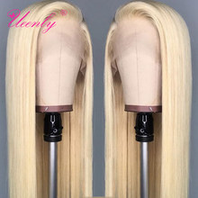 Peruca cabelo humano frontal loiro 13x 4/13x6, 150% densidade brasileira reta 613 peruca frontal 360 pré-selecionado