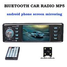 Radio de coche Bluetooth MP5 mp4 teléfono android pantalla de creación de reflejo de audio estéreo de 4 pulgadas 1 din con cámara de visión trasera 9 idiomas