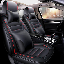 2019 new car seat cover four seasons use cushion fit for 95% 5 models PU leather freeshipping