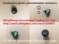 Original new 100% Japan conductive plastic potentiometer resistance CP 2FB 5K electrodeless 360 potentiometer (SWITCH)