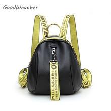 Дизайнер маленький женский рюкзак высокое качество пельмени Искусственная кожа рюкзаки для подростков модная сумка для путешествий 2 цвета