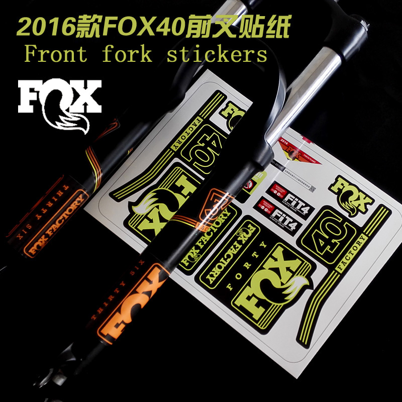 2016 fox 40 front fork stickers for mountain bike bicycle race cycling dirt decals free shipping
