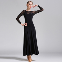 Quality Dresses Dance Skirt