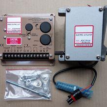Привод ADC120-24V ADC120-12V дизельный генератор комплект регулятора 1 шт. ADC120(12 В или 24 В)+ 1 шт. ESD5500E+ 1 шт. 3034572