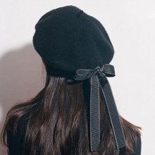 Модные женские мягкие элегантные береты с бантом; зимняя теплая шапка