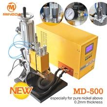 Good Connection Battery Welder Machine 110V / 220V MINGDA 18650 Spot Welder Machine 0.03-0.3mm Nicekel Plate Spot Welder