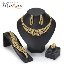 MuKun New Classics jewelry sets Bridal African Dubai gold-color bead fashion women Exaggerated set 2018 Arrivals