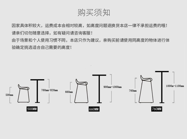 Bar Furniture 50cm/66cm/76cm Tall Bar Chair In Family Restaurant Stool Bar Chair Coffeehouse Front Desk Chair Drip-Dry Furniture