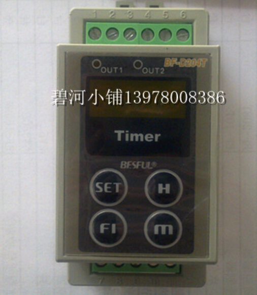 BF-D204T: BESFUL Road, two-time controller, rail, when the control switch  цены