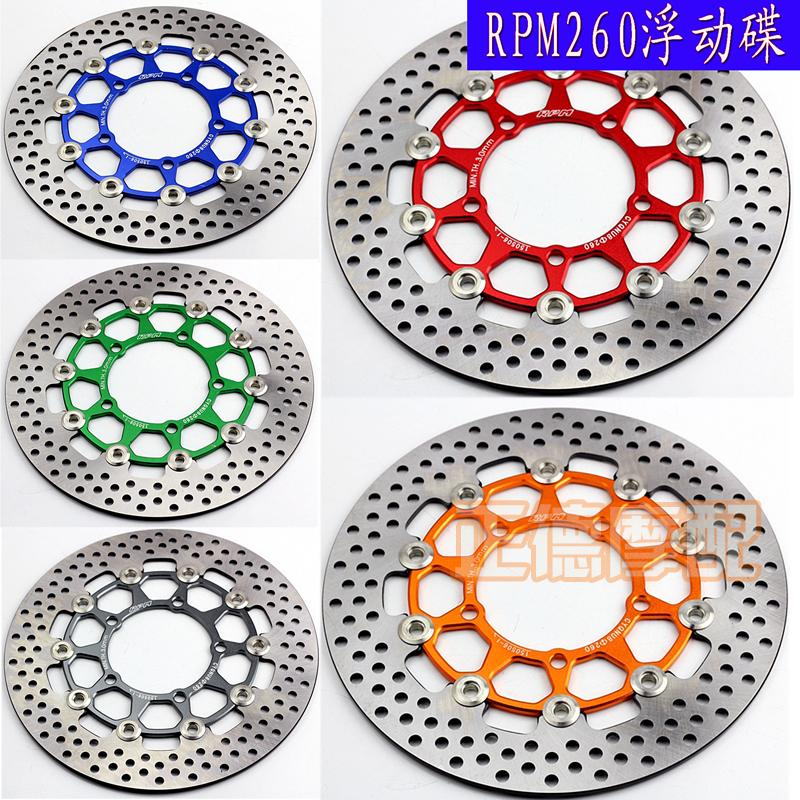 motorcycle modification 260mm size Brake disc high quality material 4mm thickness Motorcycle front and rear brake discs keoghs real adelin 260mm floating brake disc high quality for yamaha scooter cygnus modify