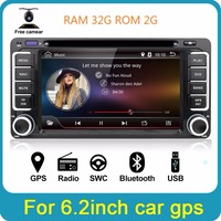 2G 32G Quad Core 800 480 Screen 2Din Android 6 0 Car DVD For Toyota Rav4