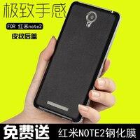 6 renkler xiaomi red rice redmi note 2 note2 için en iyi lüks deri + elektrolizle sert pc arka pil kapağı case telefon kabuk