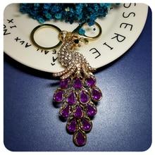 Purple Feather Peacock Style Key Chain&Keyring Pendant Gift Accessory for Fashion Handbag Decoration Ornament цена 2017