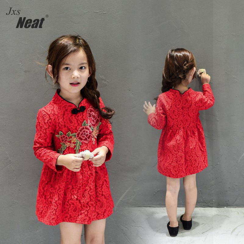 Girl long-sleeved cheongsam dress Chinese style children's clothing 2017 spring lace fine embroidery new year red dress H1913 toddler girl dresses chinese new year lace embroidery flowers long sleeve baby girl clothes a line red dress for party spring