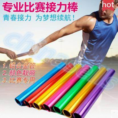 20pcs ebaton pass track and field match Anodized aluminum 3.8cm standard adult athletics relay baton running match baton-in Outdoor Fitness Equipment from Sports & Entertainment    1