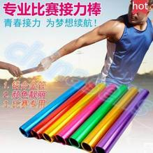 20pcs track and field match Anodized aluminum 3.8cm standard adult athletics relay baton running