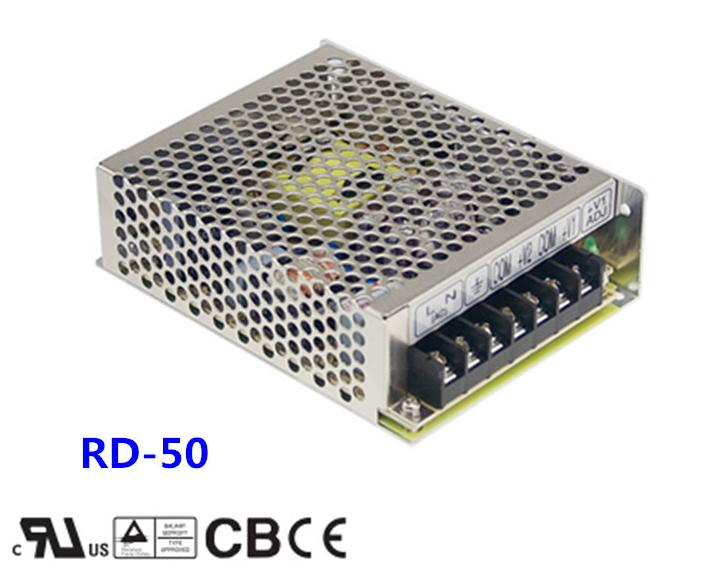 Free shipping 1pc  RD-50B  53.6w 5v 4A Dual Output Switching Power Supply цена и фото