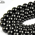 Free Shipping 6-14mm Wholesale AAA Natural Genuine Black Tourmaline Round Loose Stone Beads DIY Jewelry Necklaces or Bracelets