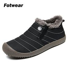 Fotwear Men well-made winter boot Waterproof snow boot Durable rubber tread Quality with omfort fur keep foot warm in cold days ботинки мужские days mulan timberland men s earthkeepers city chukka boot