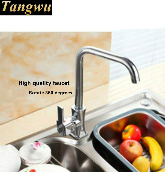 Tangwu more high quality 304 stainless steel kitchen sink double tangwu more high quality 304 stainless steel kitchen sink double groove drawing as a whole 71x3875x4078x4281x43x21 cm in kitchen sinks from home workwithnaturefo