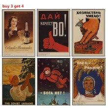 Вторая мировая война советская агитация плакаты ретро стиль декоративные картины купить 3 получить 4