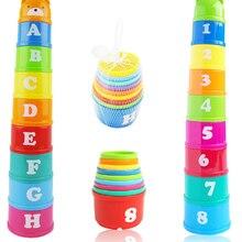 8 Uds juguetes educativos para bebés 6 meses + figuras letras Foldind vaso apilable Tower niños inteligencia temprana