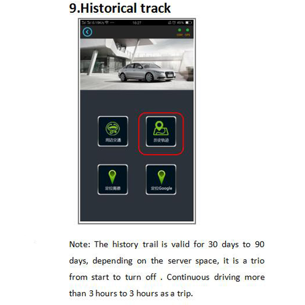 9history tracking