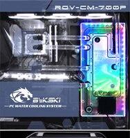 Bykski RGV CM 700P, водный Панели для Cooler Master C700P случае Bykski RBW, для процессора Intel воды блок и один GPU здания