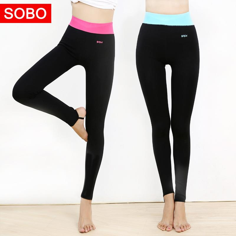 Popular Fleece Yoga Pants-Buy Cheap Fleece Yoga Pants lots from ...