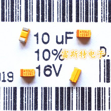 100PCS/LOT SMD tantalum capacitors 106C 10UF 16V C 6032/C Polarity 16V10UF