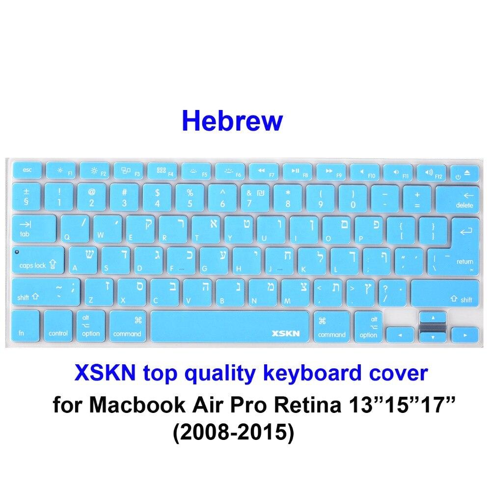 XSKN Иврит Английский Клавиатура кожи ультра тонкий силиконовый чехол для старых Macbook Air Pro retina 13 15 17 дюймов (выпущенных до 2015)