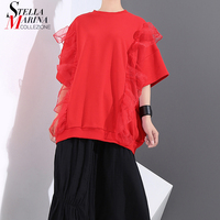 New 2018 Korean Style Women Red Color Tee Top Big Size T-shirt Half Sleeve Mesh Ruffles Stitched Girl Casual Loose T Shirt 3371