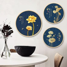 Chinese style Zen round decorative painting hotel entrance living room home creative mural solid wood frame golden lotus