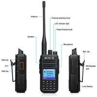vhf uhf Retevis RT3S מכשיר הקשר Dual Band DMR רדיו UHF VHF רדיו GPS DCDM TDMA רדיו Ham Staion Dual זמן חריץ (2)