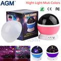 AGM Estrelas Da Lua LED Luminaria Night Light Multi Cores Ilusão estrelado Céu Da Estrela Da Lâmpada Do Projetor Para O Miúdo Crianças Sono Do Bebê luz
