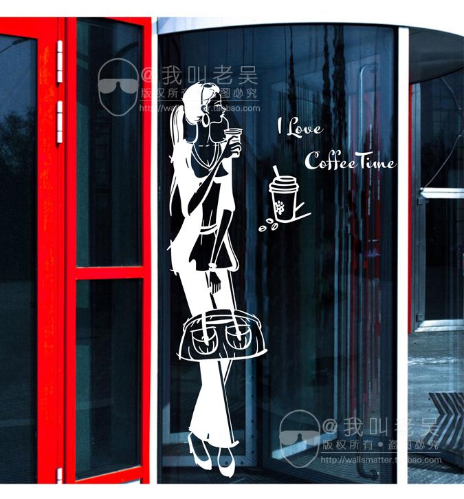 t caf leche tienda chica restaurante vidrio baldosas de cermica pegatinas de pared de diy creativo