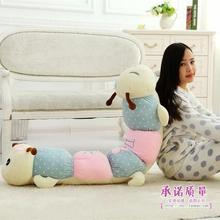 120cm Caterpillar pillow cute plush toy long pillow sleep pillow insect doll birthday gift