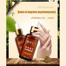 Nail Gel Pure Plant Fungal Nail Treatment Essence Nail and Foot Whitening for Cuticle Oil Toe Nail Fungus Removal Feet Care M2