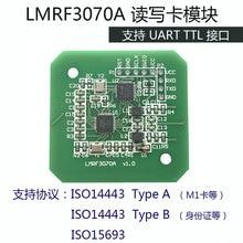 RFID Multi Protocol Card Reader Module LMRF3010A Development Module, Support TTL Interface, Small Size.