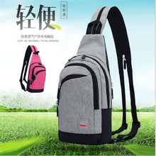 цена на Sports Backpack TANLUHU 837 Nylon Sports Bag Men Women Chest Bag Outdoor Climbing Hiking Bag