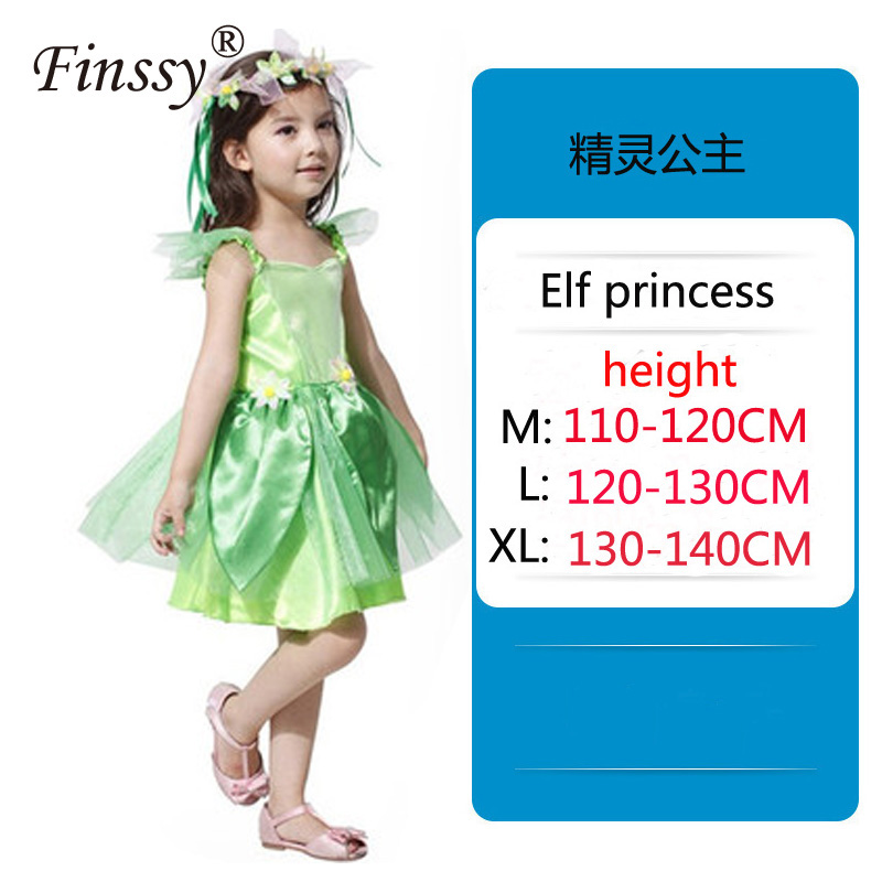 Leaf Elf Fairy Princess Cosplay Costume Props Halloween Carnival Birthday Party Masquerade Stage Performance Clothing