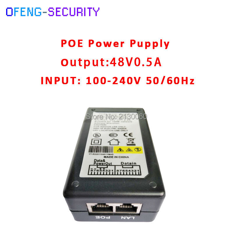 Durable And High-quality POE Power 48V0.5A Input 100-240V 50/60Hz POE Pin4/5(+),7/8(-) For CCTV IPC