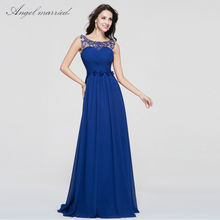 Royal blue chiffon long prom dress