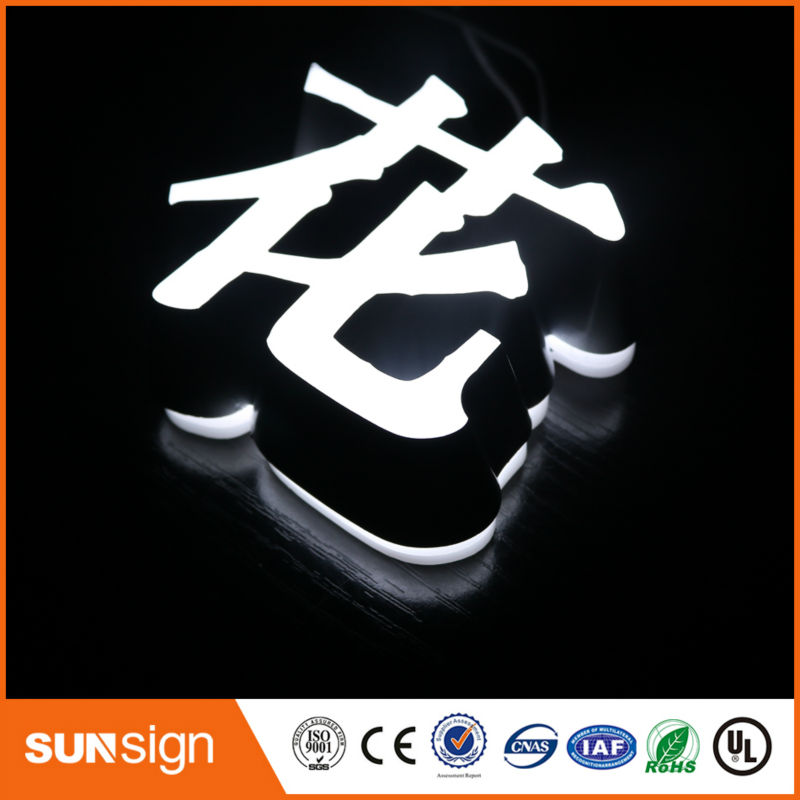 Custom Outdoor Advertising Facelit Acrylic Store Signage Led Letters Sign