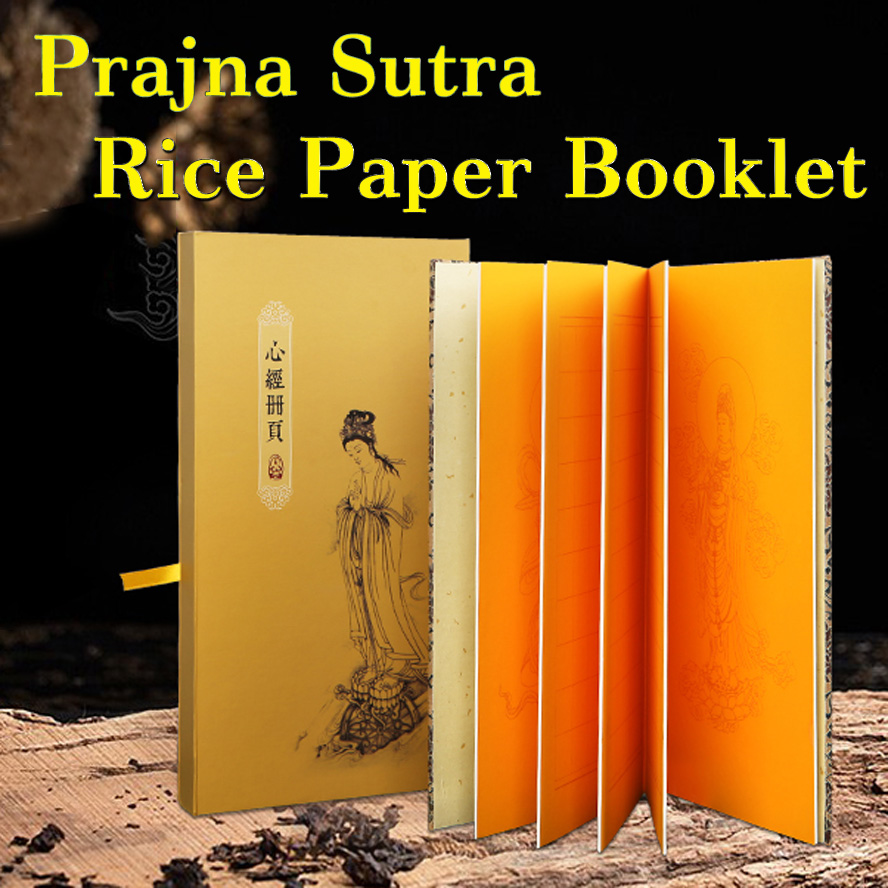 Archaistic Chinese Rice Paper Album of Prajna Sutra Calligraphy Blinding Notebook Painting booklets lectures on the heart sutra master q s lectures on buddhist sutra language chinese