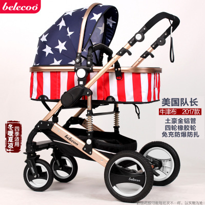 Belecoo Высокая Пейзаж Роскошная детская коляска 0-36 месяцев коляска надувной натуральный каучук колеса детская коляска - Цвет: star